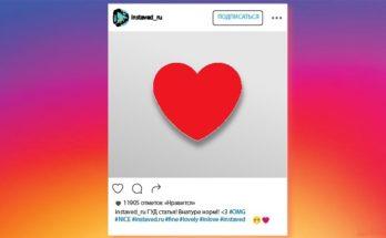 50 бесплатных лайков Instagram