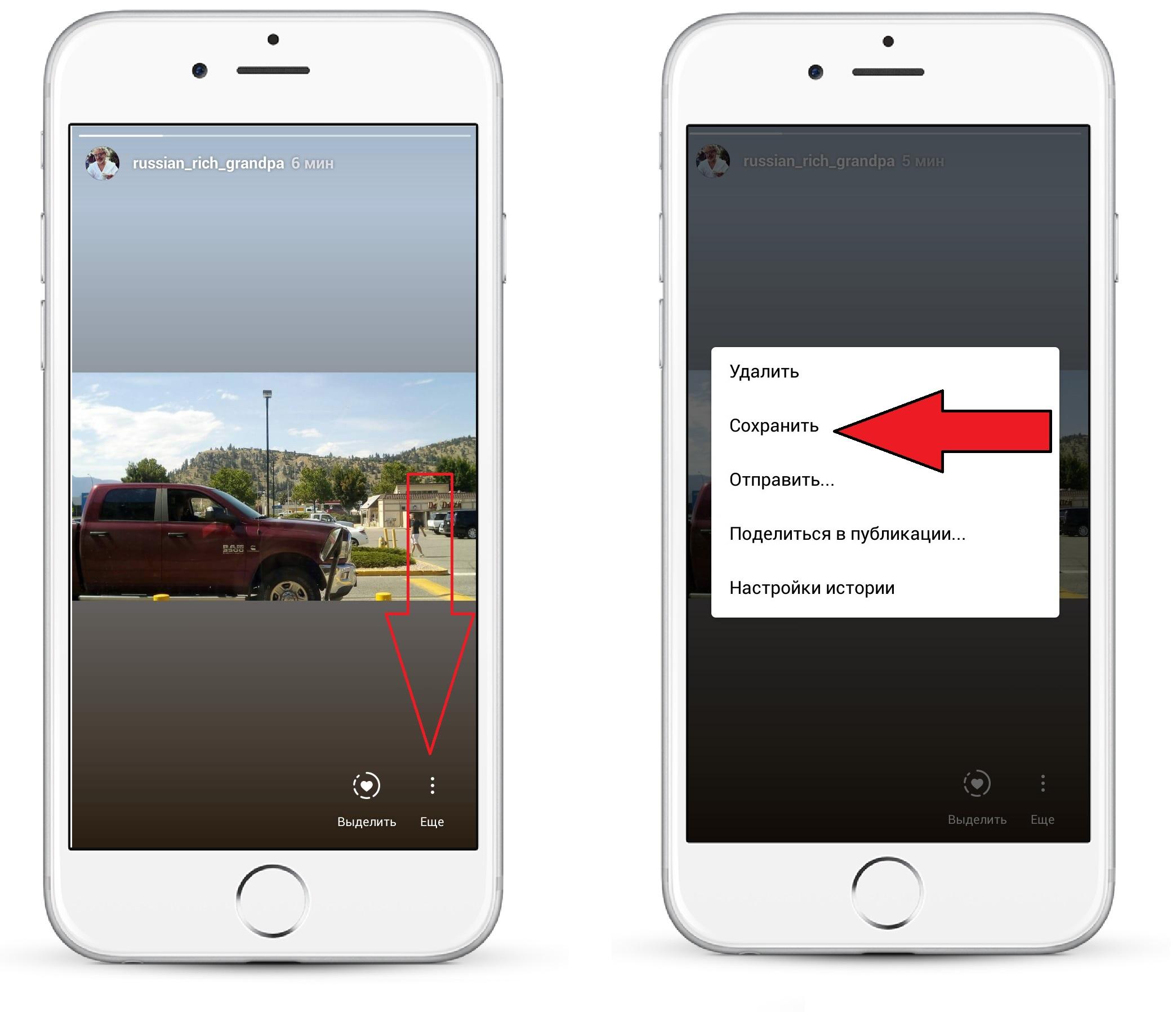 инстаграм на айфон занимает много места мкб как погасить кредит онлайн