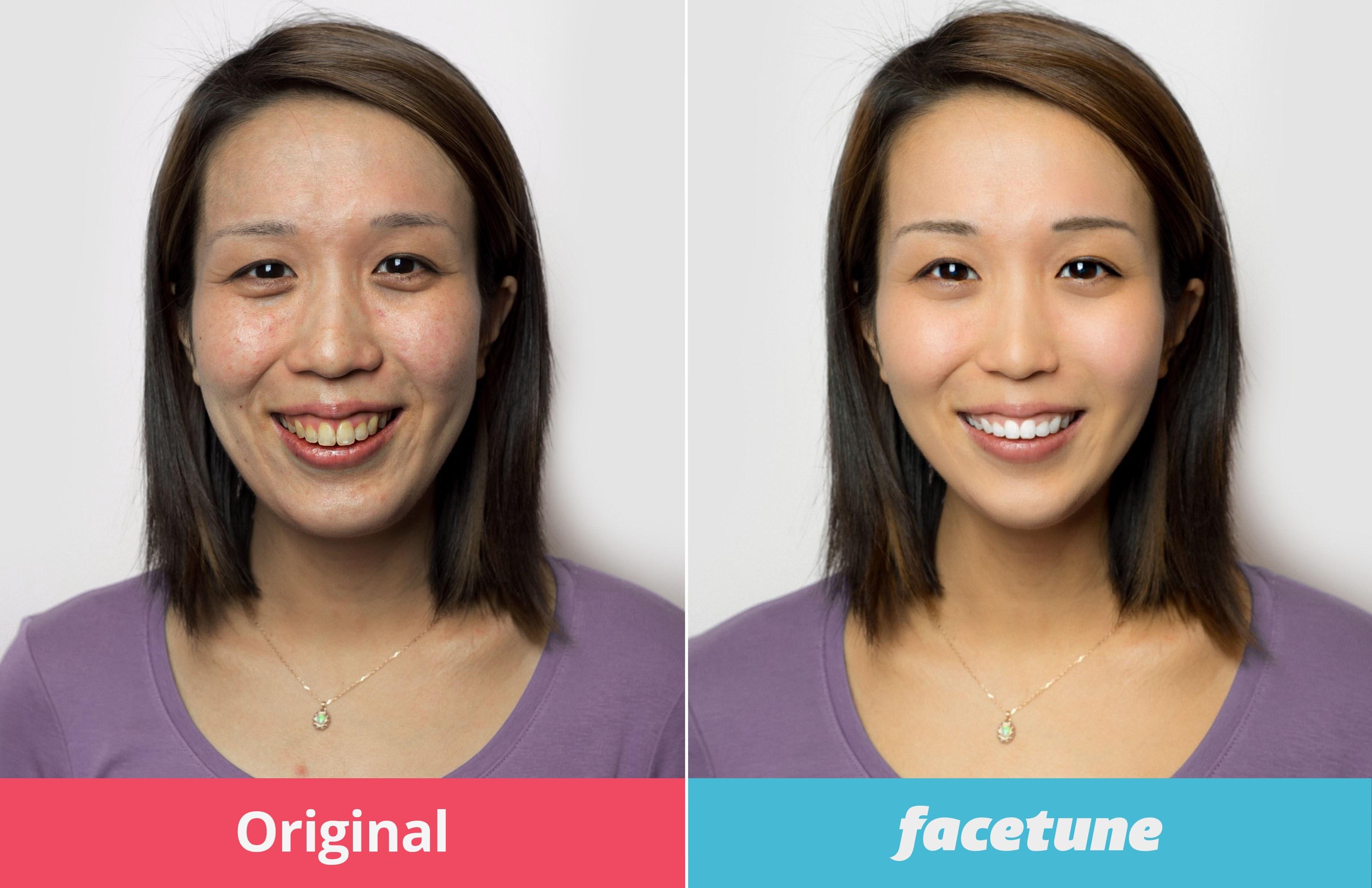 лицевой приложение которое частично делает фото чб ард рада