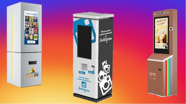 картой рейтингом автоматы печатающие фото из инстаграм в минске между