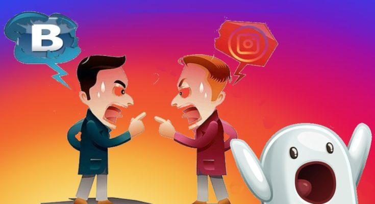 Что лучше Инстаграм или ВКонтакте