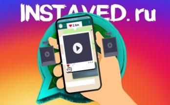 видео с Инстаграма в Ватсап