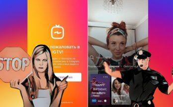IGTV формат видео