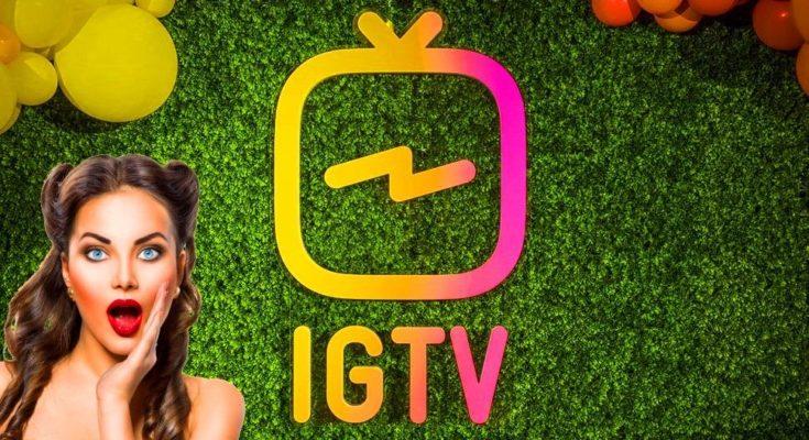 Как пользоваться IGTV в Инстаграме